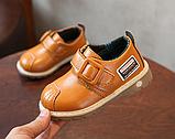 Туфлі дитячі PU-шкіра Frogprince помаранчеві, фото 2