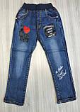 Джинсы для мальчика синие Love 2879, фото 3