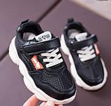 Кросівки чорні Supreem, фото 2