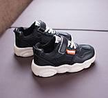 Кросівки чорні Supreem, фото 3