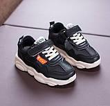 Кросівки чорні Supreem, фото 4