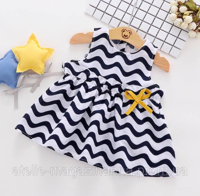 Сукня хвилі синє 2988