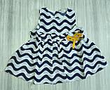 Сукня хвилі синє 2988, фото 2