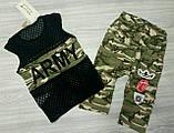 Костюм летний Army 3149, фото 3