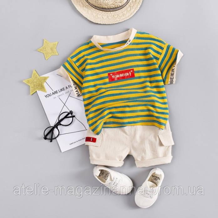 Летний костюм мальчику Yi Saibeier желтый 3209
