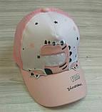 Кепка Find рожева 3217, фото 2