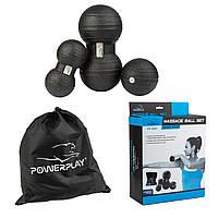 Набор массажных мячиков PowerPlay 4007 Черные (3 шт)
