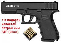 Пістолет стартовий Retay G 19C. 9мм., фото 1