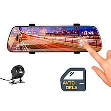 Зеркало заднего вида с камерой Aspiring MAXI 2 Speedcam