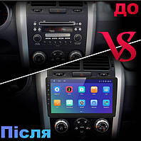 Штатна Android Магнітола на Suzuki Grand Vitara 2005-2015 Model 4G-solution (М-СГВс-9-4Ж)
