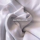Трикотаж Ткань Рибана ( Резинка)