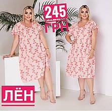 Изысканное женское платье с кармашками, ткань Лен 50, 52, 54, 56, 58, 60, 62 размер 50