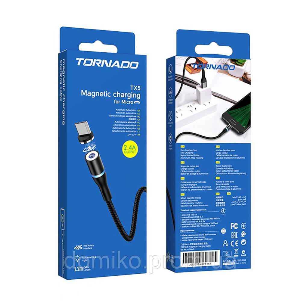 Магнитный кабель USB-m Tornado TX5 Magnetic Micro black