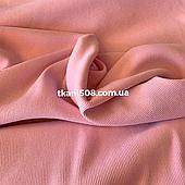 Трикотаж Рибана( Резинка) Розовый