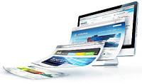 Контент-менеджмент для сайтов, блогов