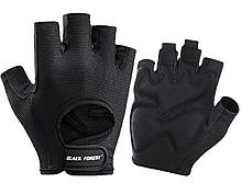 Перчатки для тренажерного зала велосипеда  безпалые с гелевыми вставками Black Forest P0001 черные