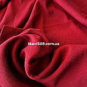 Трикотаж Рибана ( Резинка) Бордовый