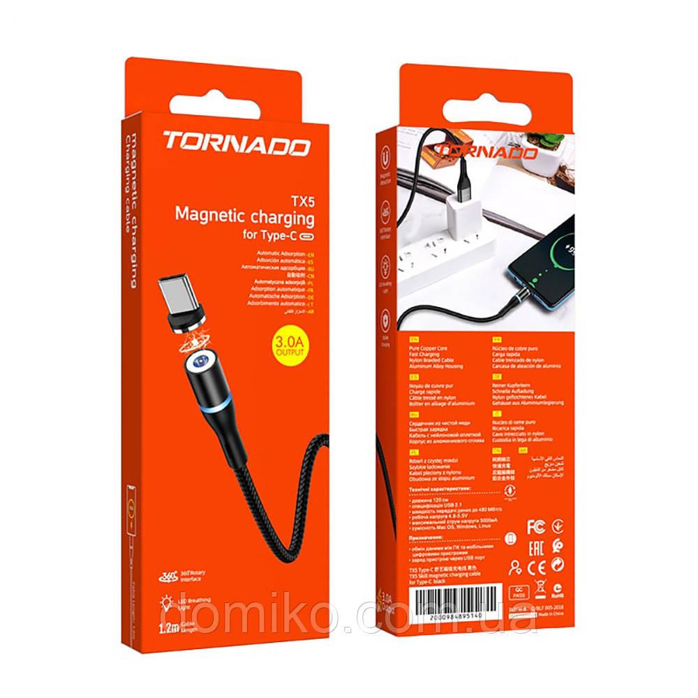 Магнитный кабель USB-m Tornado TX5 Magnetic Type-C black