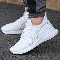 Мужские кроссовки Пума Puma White Белые Нейлоновая Сетка Пресс кожа Текстиль подошва Пена Весна-Лето 2021
