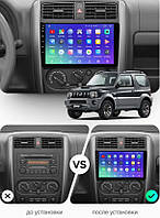 Штатна Android Магнітола на Suzuki Jimny 2005-2019Model 3G-WiFi-solution (М-СЖст-9-3Ж)