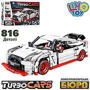 Конструктор Limo Toy Гоночний автомобіль Nissan GTR TurboCars 816 деталей KB 154