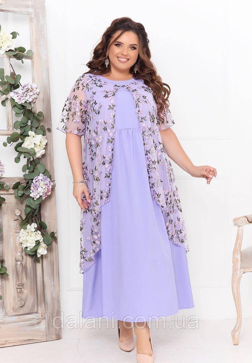 Вечірнє бузкове довге плаття з накидкою з вишивкою