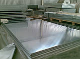 Лист плита алюминиевый дюраль 30 мм Д16АТ (2024 Т351), фото 5