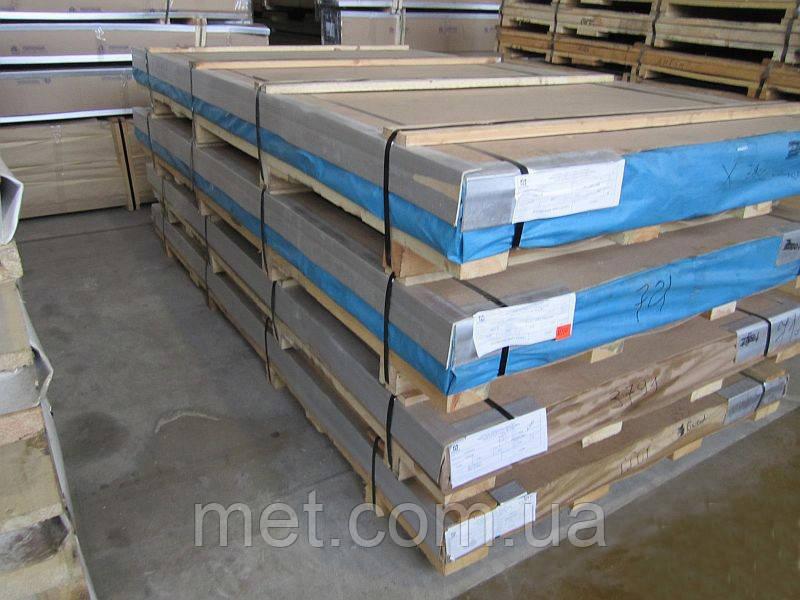 Лист алюминиевый дюраль 2 мм Д16АТ (2024 Т351)
