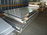 Лист алюминиевый дюраль 4 мм Д16АТ (2024 Т351), фото 2