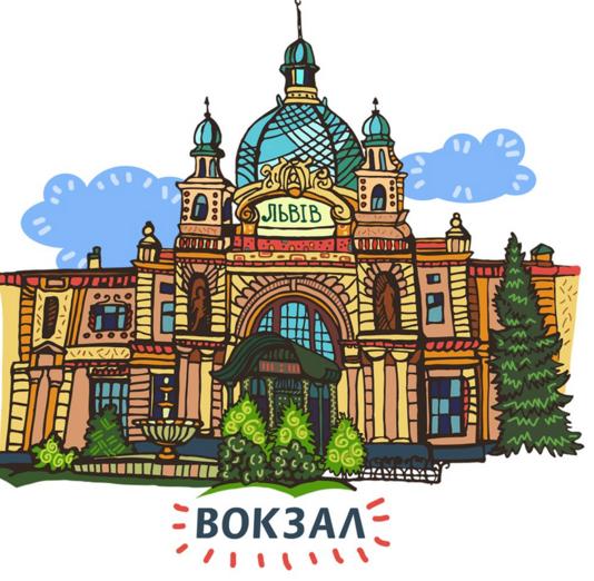 Коллекции домов Трик-Трек по городам
