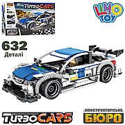 Конструктор Limo Toy Гоночний автомобіль BMW M4 TurboCars 632 деталі 153 KB
