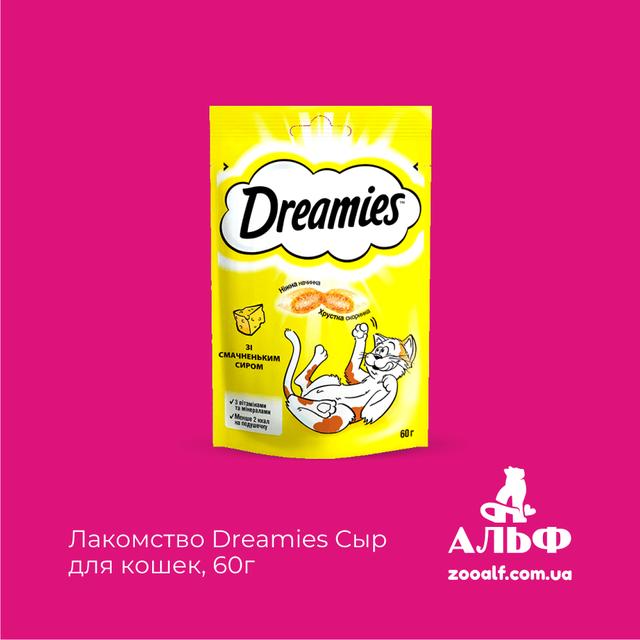 Лакомство Dreamies Сыр для кошек 60г
