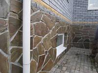 Облицовка цоколя натуральным камнем