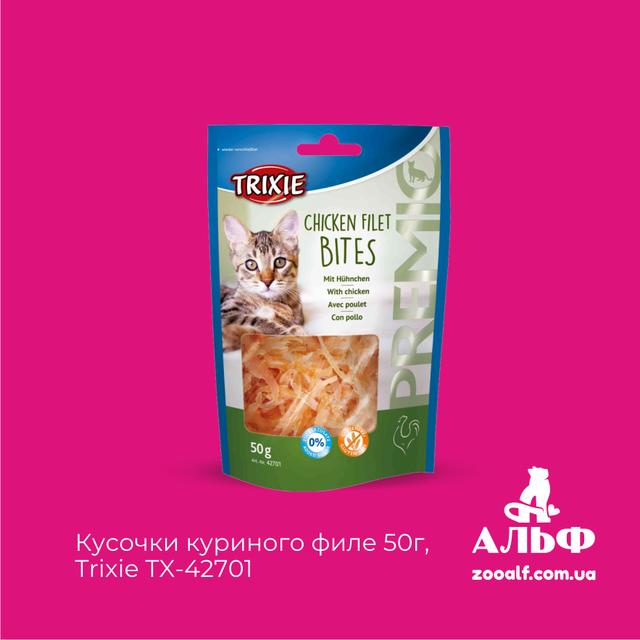 "Лакомство для котов ""Кусочки куриного филе"" 50г Trixie TX-42701"