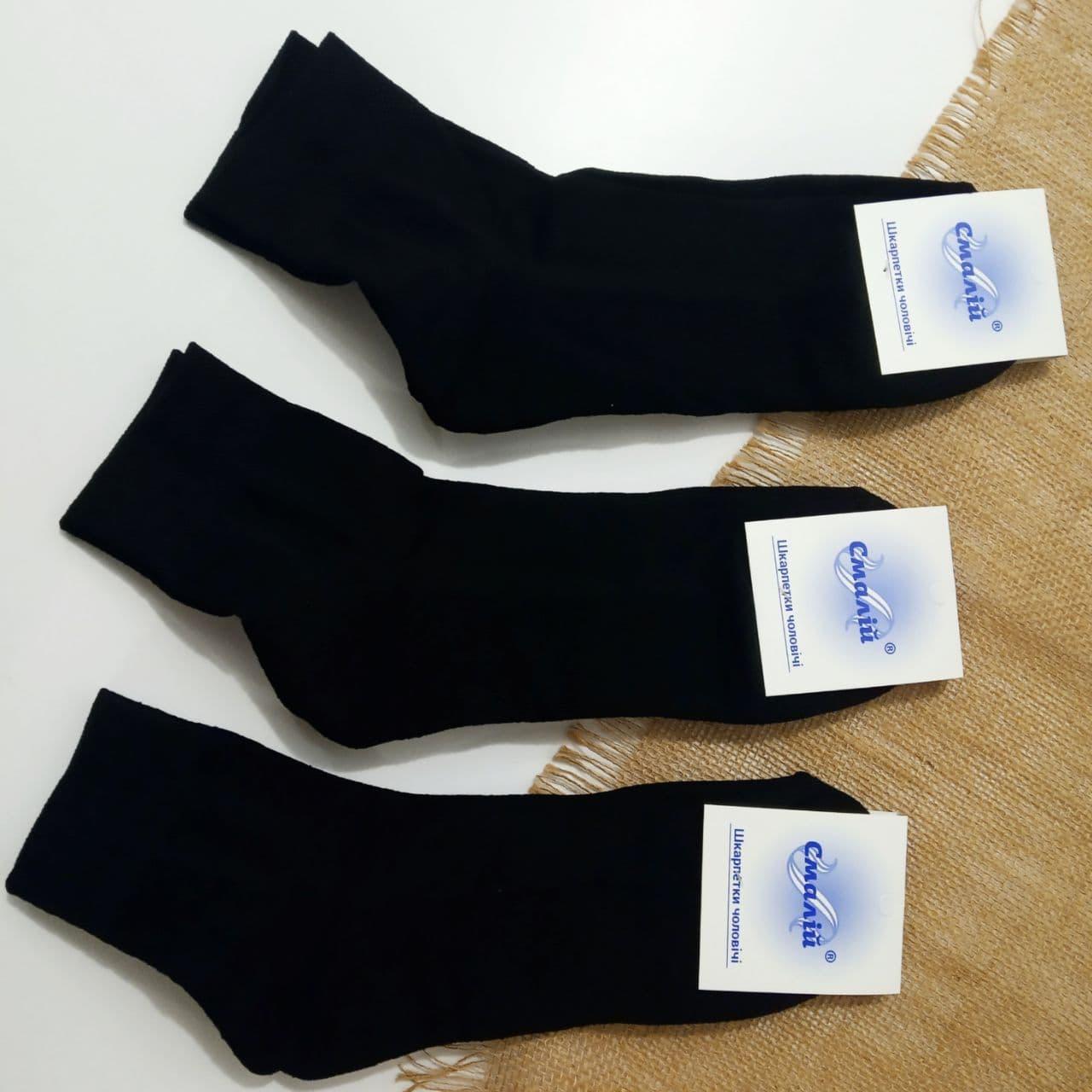 Чоловічі шкарпетки з махрової стопою Смалій, Рубіжне чорні
