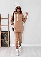 Женский теплый костюм на флисе (кофта и штаны), фото 4