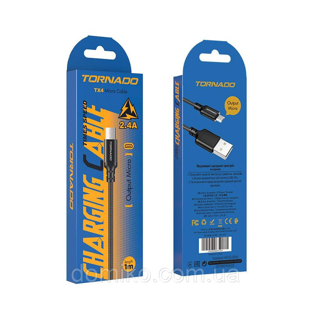 Кабель USB-Micro TORNADO TX4