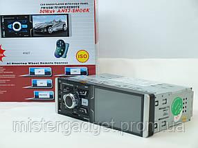 Автомагнитола Pioneer 4062T Сенсорный экран Три USB Блютуз, фото 3