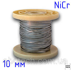 Ніхромовий стрічка (шина) Х20Н80 0.15 * 10 мм