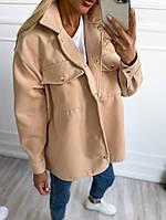 Пальто жіноче сорочка Кашемір 42-44 44-46