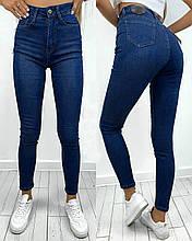 """Стильные женские зауженные джинсы, ткань """"Джинс"""" 40, 42, 44, 46 размер 40"""