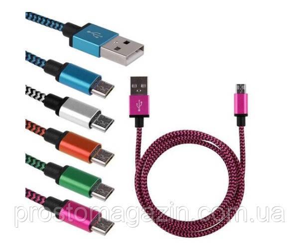 Кабель плетенный Micro USB - USB 1 метра