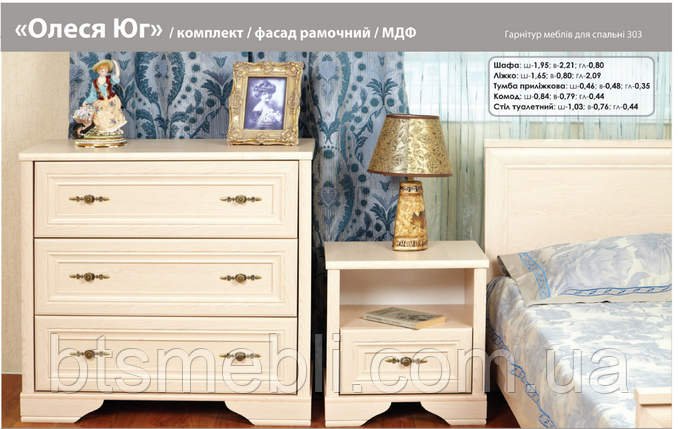 Спальня Олеся Шимо, фото 2