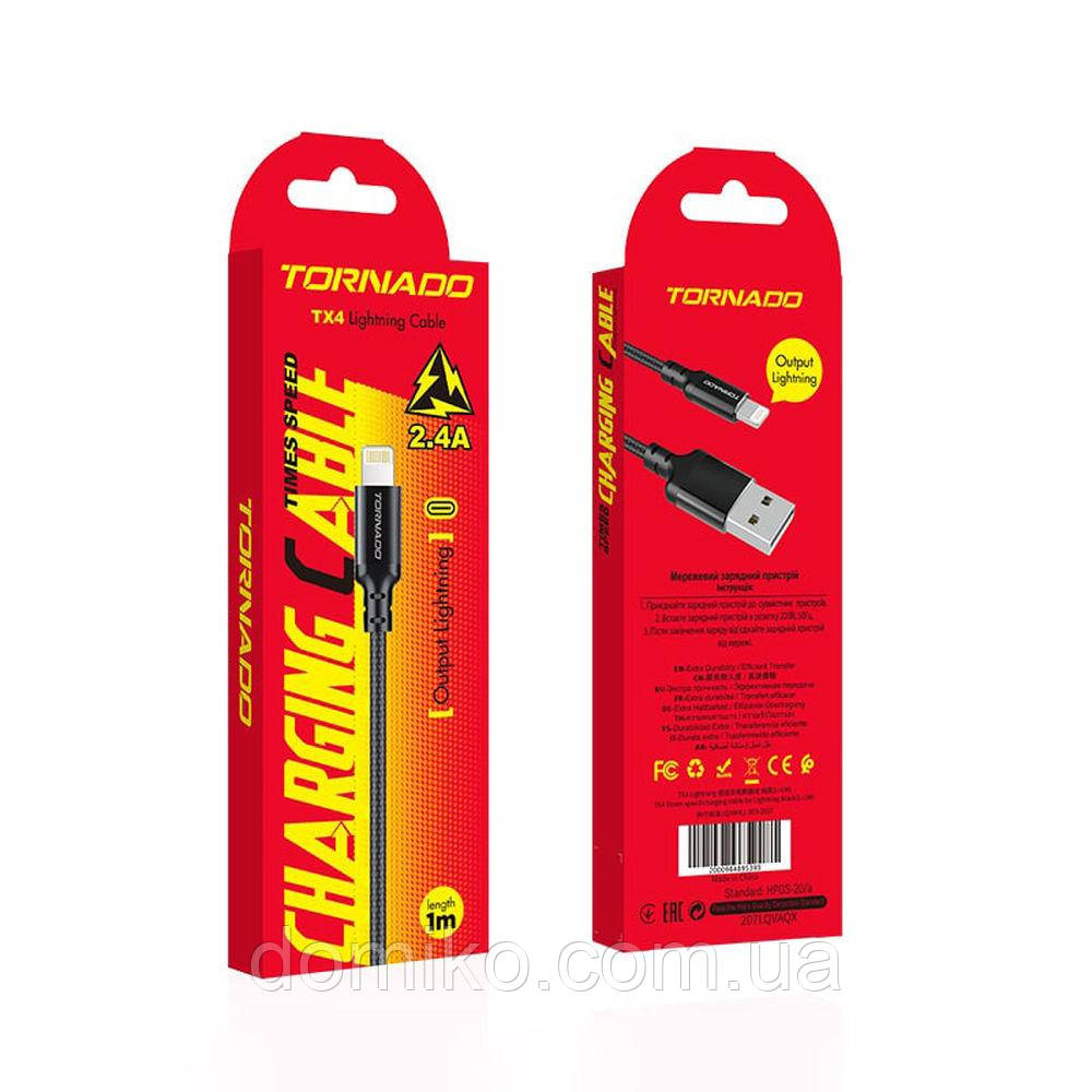 Кабель USB to Lightning TORNADO TX4 Nylon