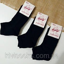 Жіночі шкарпетки з махрової стопою Смалій, Рубіжне Темно сині