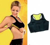 Майка для похудения Hot Shaper vest код 65877