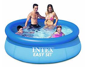 Сімейний надувний басейн Intex Easy Set 28110 (56970) 244*76 см