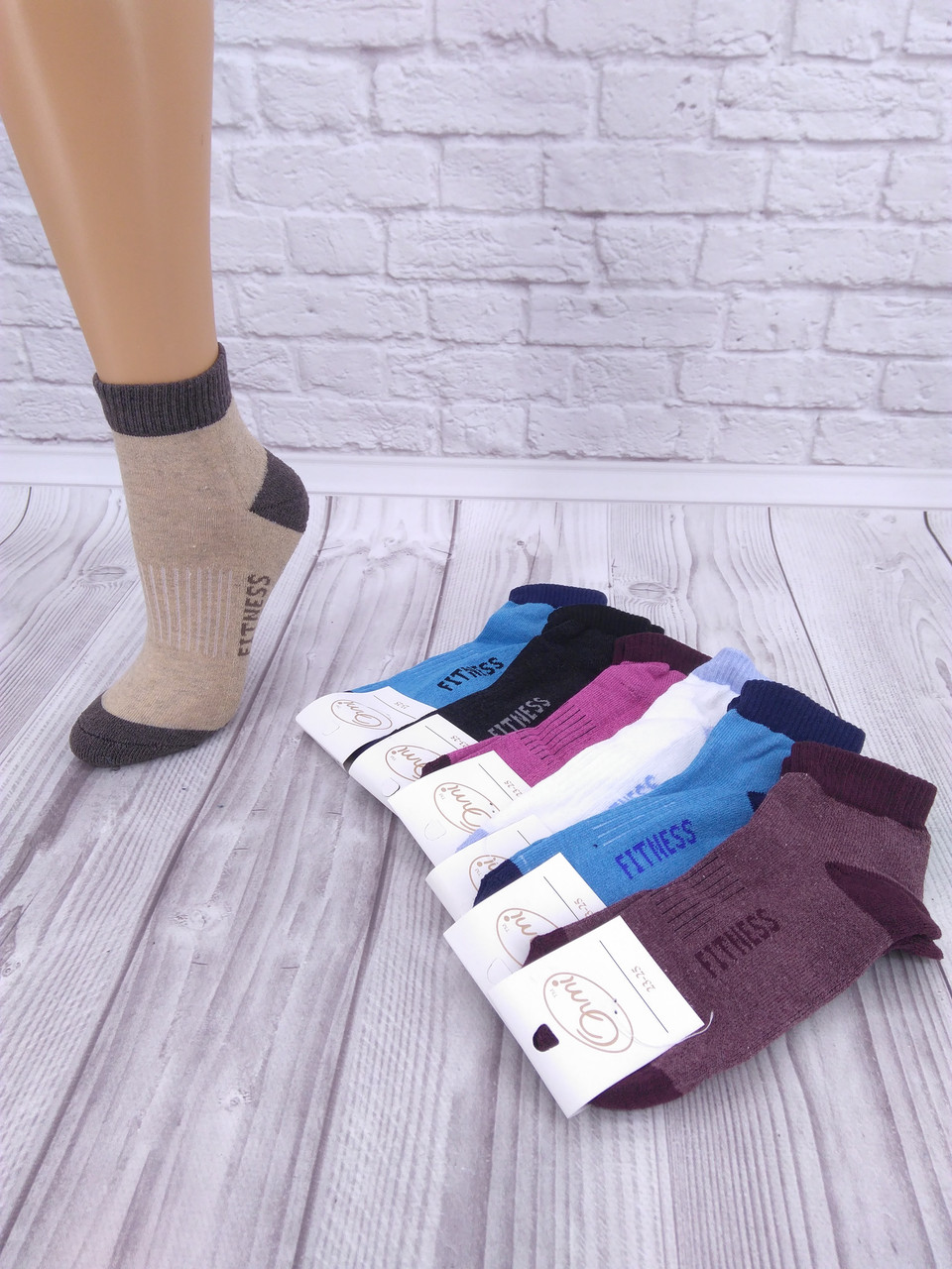 Женские носки Fitness (Махровая стопа)
