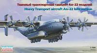 Самолет  АН - 22      1\144          Easterm Express