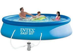 Надувний сімейний басейн у комплекті з насосом 220-240 V Intex Easy Set 28142 NP (розмір 396х84 см), синій